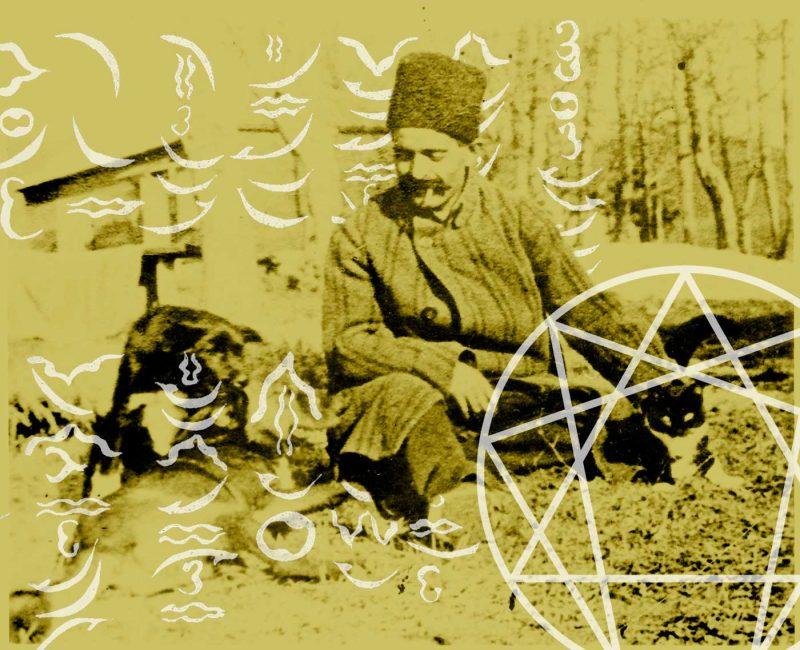 Gurdjieff's Special Script